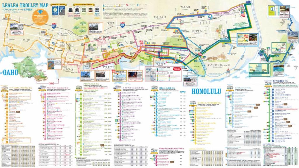 レアレアトロリー路線図