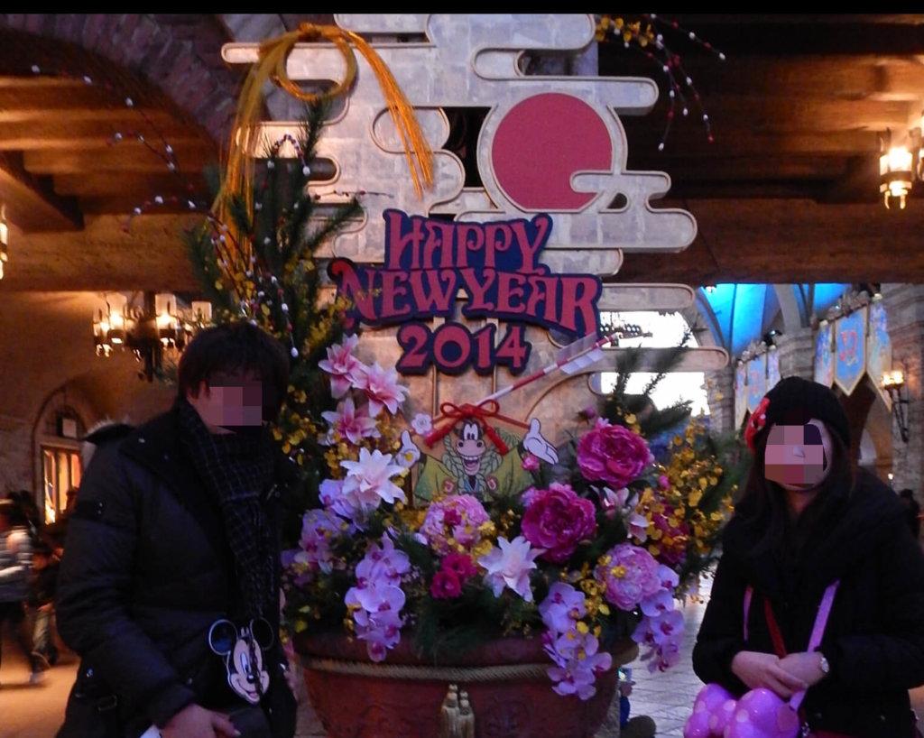 2014年ディズニーでの夫婦写真