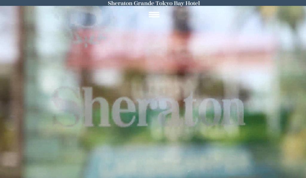 シェラトングランデ東京ベイのガラス窓