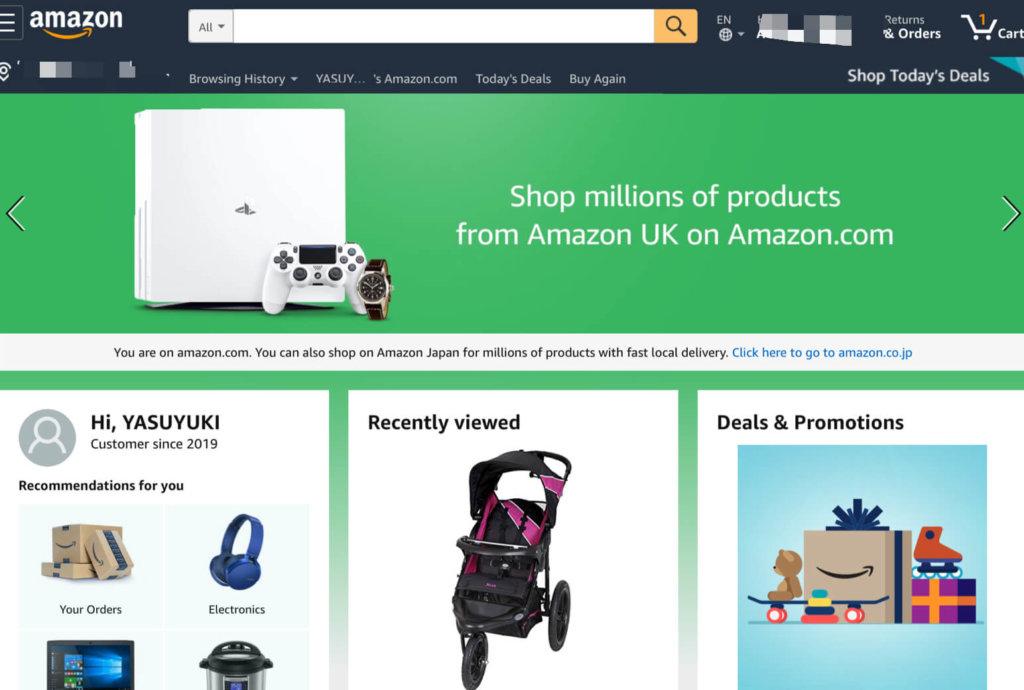 アメリカアマゾンホームページ