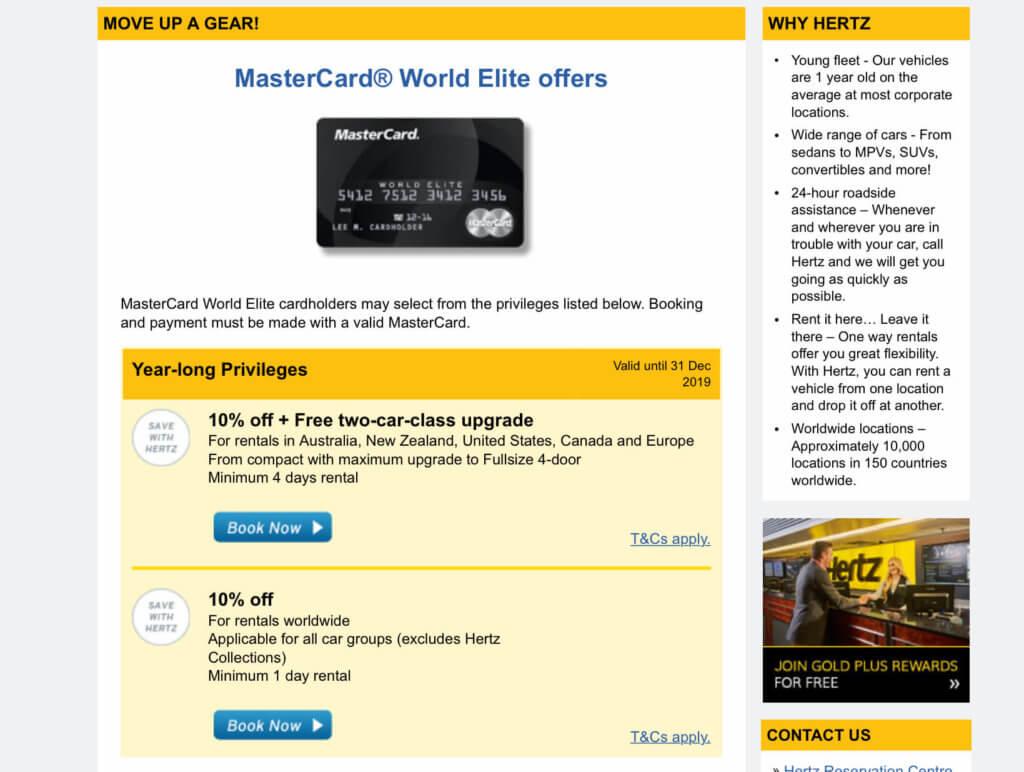 マスターカード公式サイトの予約画面