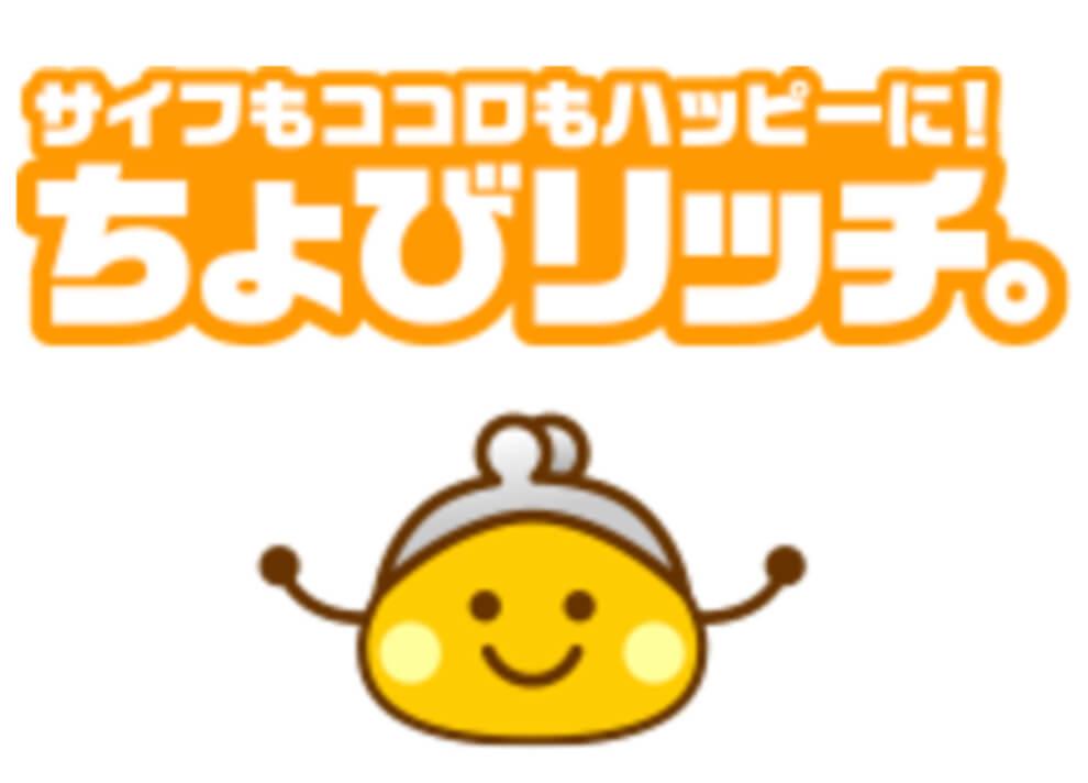 ちょびリッチのロゴ